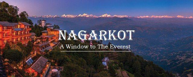 با روستای رویایی «ناگارکات» آشنا شوید؛ پنجره ای رو به اورست