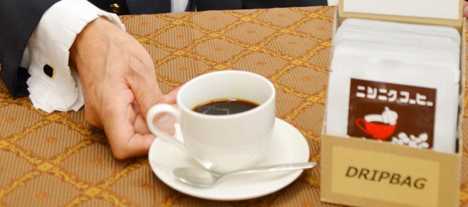 کافی شاپی که سیر را می سوزاند و جای قهوه قالب می کند