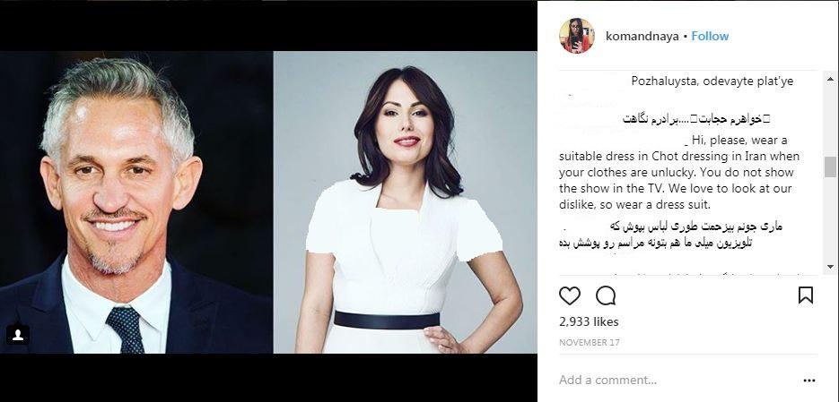 کاربران ایرانی از مجری زن مراسم قرعهکشی جام جهانی ۲۰۱۸ خواستند تا لباس پوشیده بپوشد