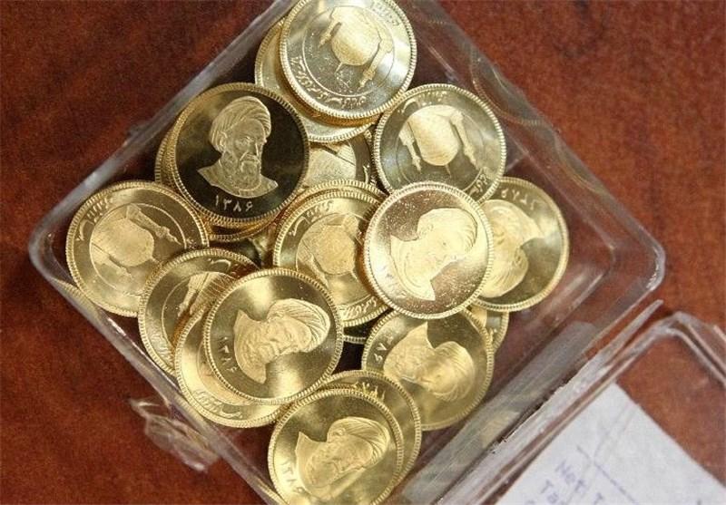حراج سکه های بهار آزادی در بانک کارگشایی