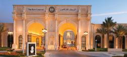 ریتز-کارلتون؛ هتل مجللی که به زندان شاهزاده های سعودی تبدیل شده است