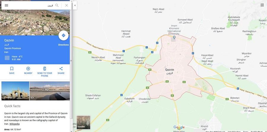 راهنمای سفر به قزوین؛ نمادی مجسم از تاریخ تمدن ایران