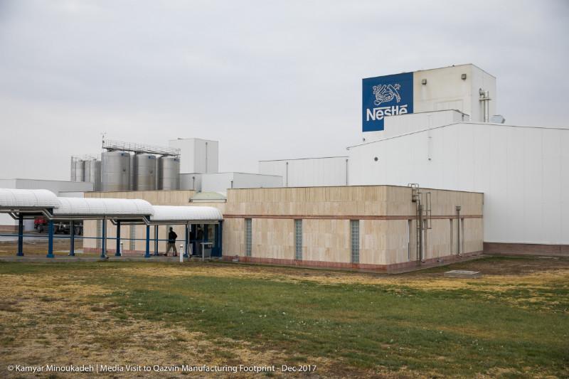 کارخانه نستله ایران