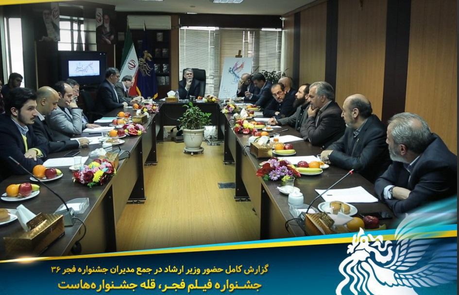 سید عباس صالحی وزیر ارشاد