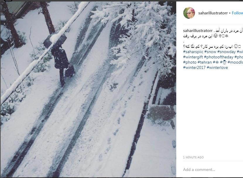 پایتخت برفی به روایت اینستاگرام تهرانی ها