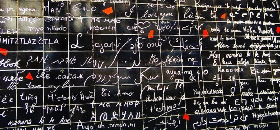 دیوار «دوستت دارم»