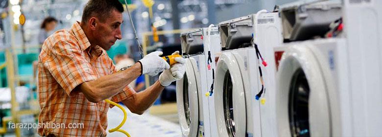 توصیه هایی تخصصی برایخرید و نگهداری ماشین لباسشویی [رپورتاژ آگهی]