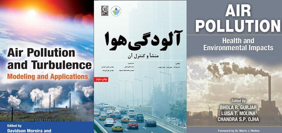 ۵۰ کتاب خواندنی درباره آلودگی هوا، تاثیرات و راهکارهای مقابله