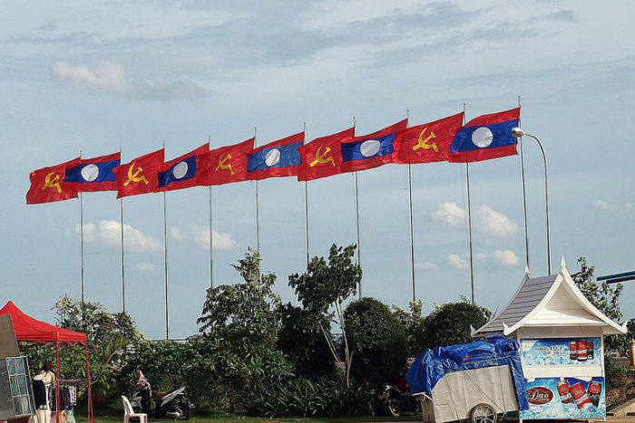 LaosFlag 58b9cde55f9b58af5ca7d22a w700 روزیاتو: هر آنچه که باید در مورد کشورهای کمونیستی امروزی بدانید اخبار IT