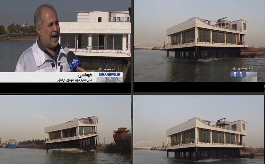 اولین رستوران شناور ایران، امروز به آب انداخته شد