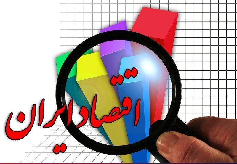 چالش های اقتصاد ایران در سال ۹۷: از «تعطیلات نوروز» تا «دلار ۴۲۰۰ تومانی»