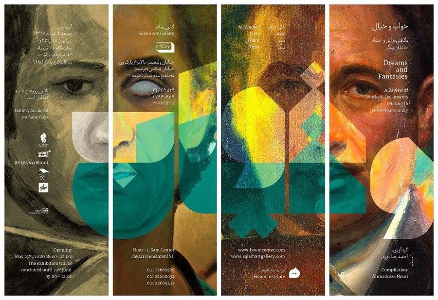 ۲۰ برنامه جذاب گالری های تهران در روزهای پایانی بهار