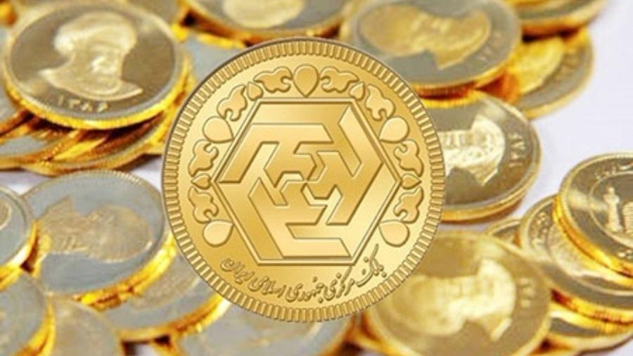 برای خرید سکه اصل، کجا برویم