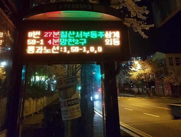 حقایقی جالب و خواندنی درباره کشور کره جنوبی