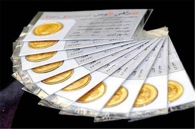 خرید سکه اصل
