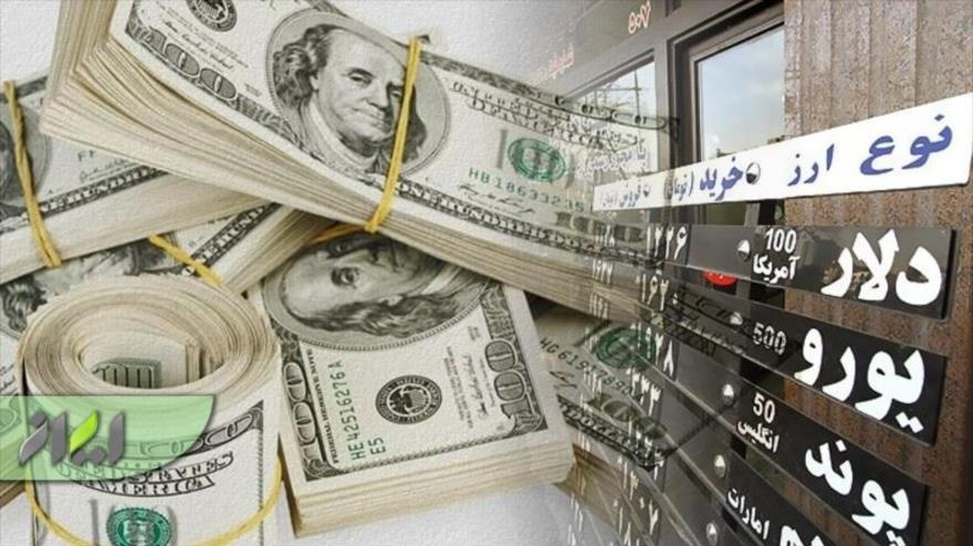 راهنمای افتتاح حساب ارزی در سال ۹۷