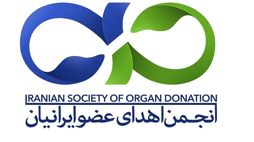 ۳۱ اردیبهشت: روز «اهدا زندگی» و ۲۵ هزار منتظر پیوند اعضا