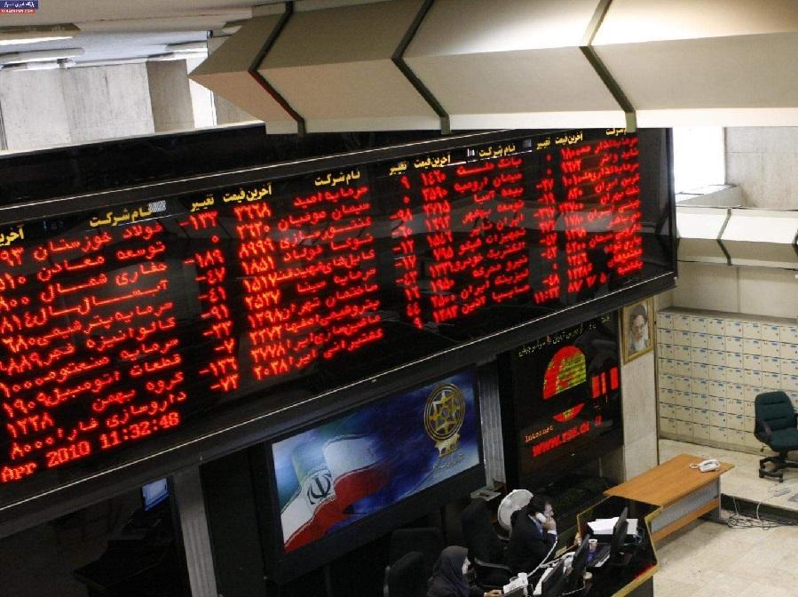 چگونه شرکت ها در بازار بورس ایران پذیرفته می شوند؟