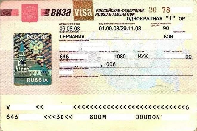 جام جهانی ۲۰۱۸ روسیه 12 روزیاتو: آخرین توصیه های هیجان انگیز به مسافران جام جهانی ۲۰۱۸ روسیه اخبار IT