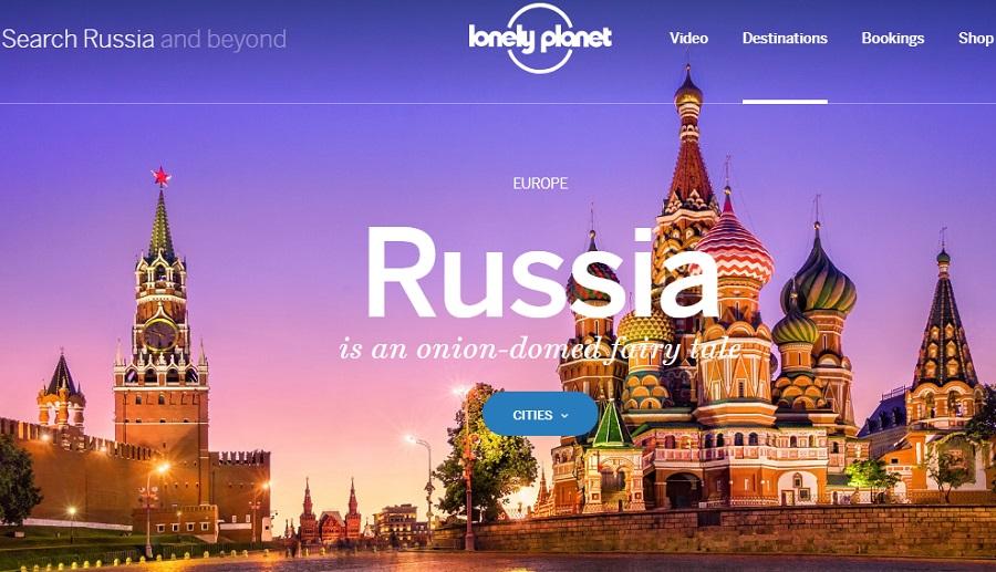 جام جهانی ۲۰۱۸ روسیه 7 روزیاتو: آخرین توصیه های هیجان انگیز به مسافران جام جهانی ۲۰۱۸ روسیه اخبار IT