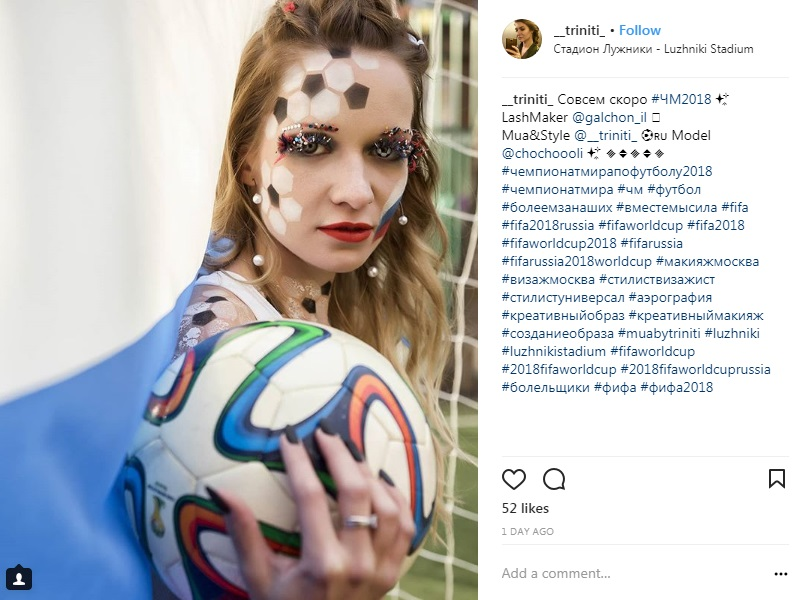 لوژنیکی 7 روزیاتو: گردش در لوژنیکی؛ ورزشگاه مجلل بازی افتتاحیه جام جهانی ۲۰۱۸ مسکو اخبار IT