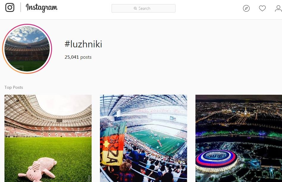 لوژنیکی روزیاتو: گردش در لوژنیکی؛ ورزشگاه مجلل بازی افتتاحیه جام جهانی ۲۰۱۸ مسکو اخبار IT