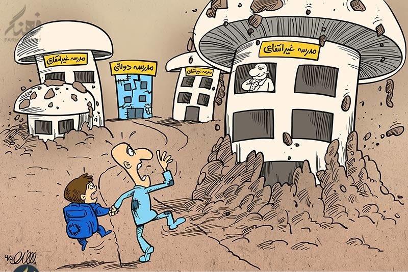 مدارس لاکچری تهران: اعزام به خارج و ۴۰ تا ۱۰۰ میلیون تومان شهریه