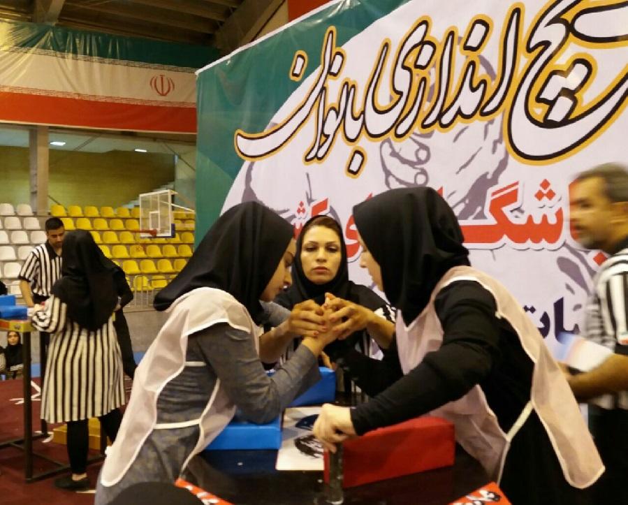 شرایط شرکت در مسابقات قهرمانی مچ اندازی بانوان ایران