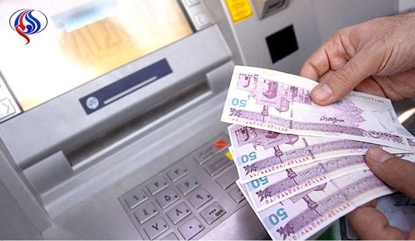 قطع یارانه: علت، شرایط و شیوه اعتراض به قطع یارانه نقدی مستمری بگیران