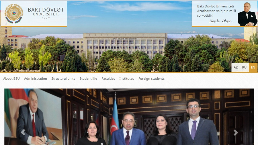 دانشگاه های کشور آذربایجان