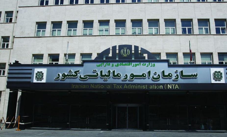 درباره معافیت های مالیاتی: ۴۰ درصد اقتصاد ایران معاف از مالیات است