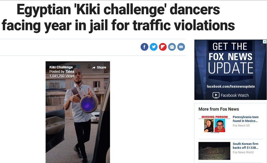 رقص کیکی