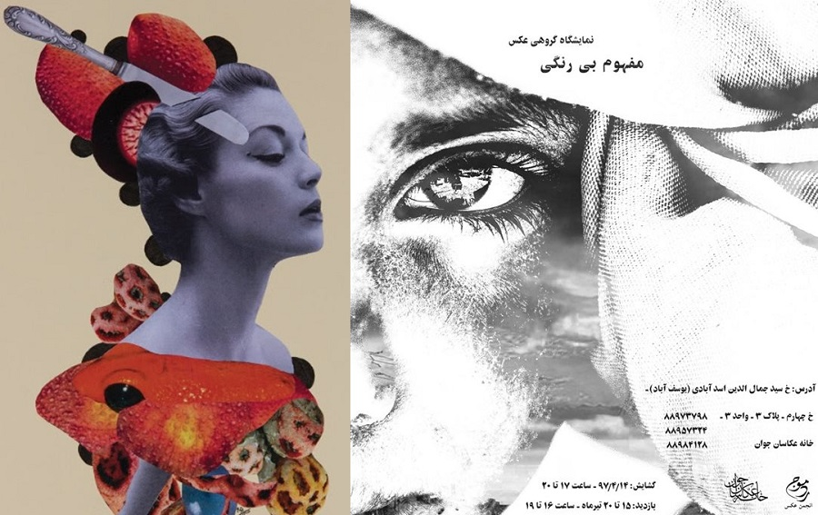گالری گردی هفتگی: حراج تابلوهای ۱۵۰ نقاش برای کمک به بیماران سرطانی تهران