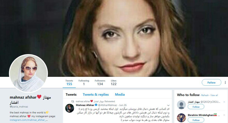 واکنش مهناز افشار به محاکمه همسرش یاسین رامین
