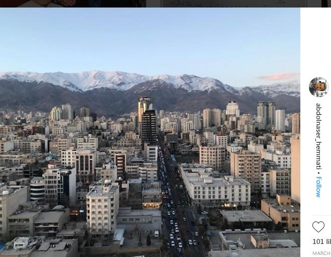 اینستاگرانم عبدالناصر همتی1 رییس کل بانک مرکزی ایران 12 روزیاتو: نگاهی به اینستاگرام رییس کل بانک مرکزی: عبدالناصر همتی اخبار IT