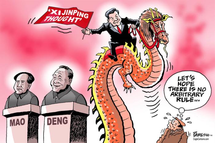 شی جین پینگ
