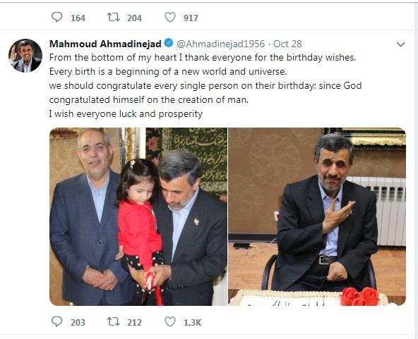 توییتر احمدی نژاد