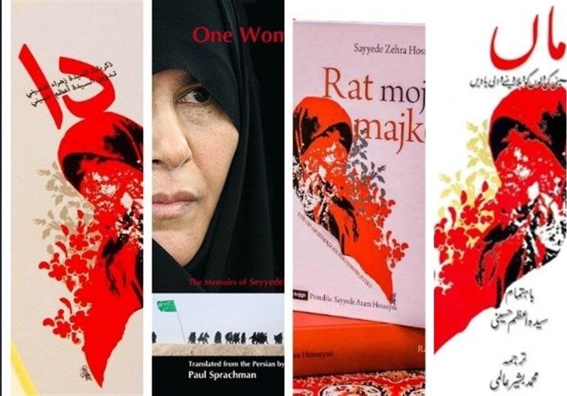 کتاب های پر فروش