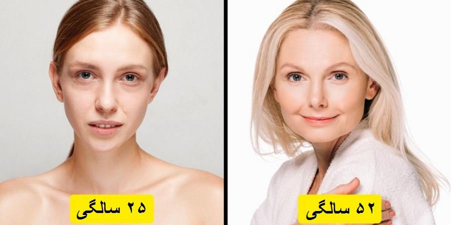 چه کنیم که دیرتر پیر شویم و بیشتر جوان بمانیم؟