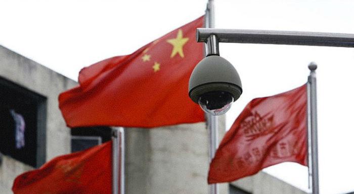 سیستم اعتبار اجتماعی چین