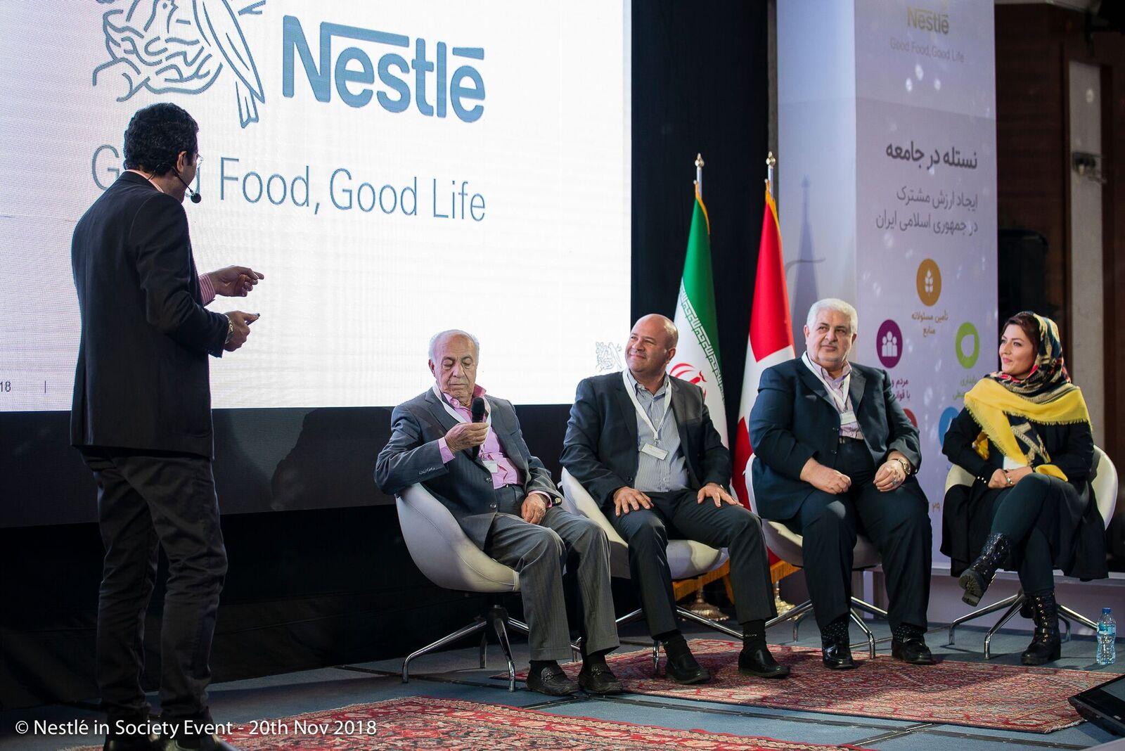 نستله در جامعه؛ ایجاد ارزش مشترک در جمهوری اسلامی ایران