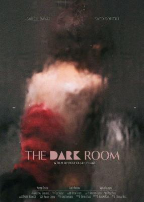 نقد فیلم اتاق تاریک