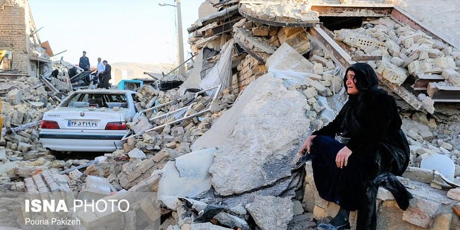 زندگی روی خط مرگ؛ با زلزله خیزترین کشورهای دنیا آشنا شوید