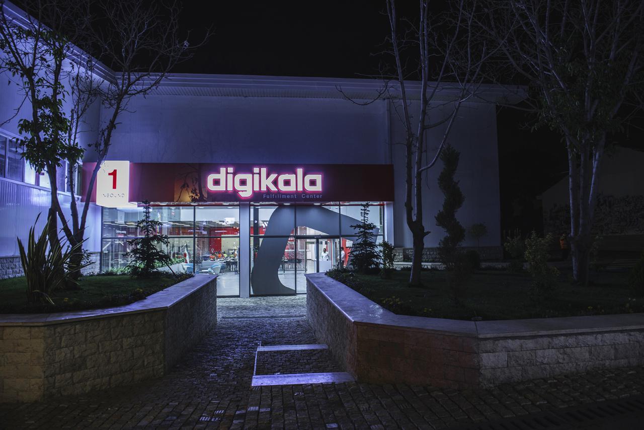 یلدای 97 دیجیکالا
