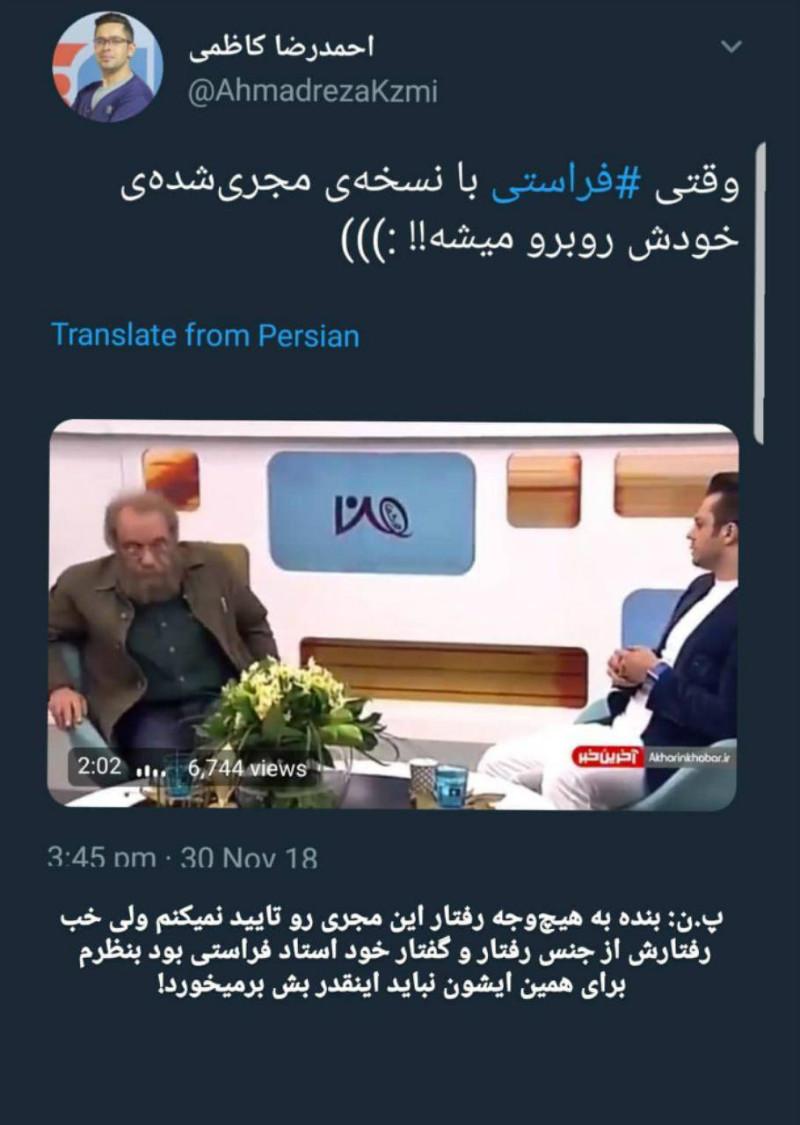 گفتگوی آرش ظلی پور و مسعود فراستی