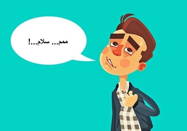 رفتارهای اشتباه عامل کاهش جذابیت