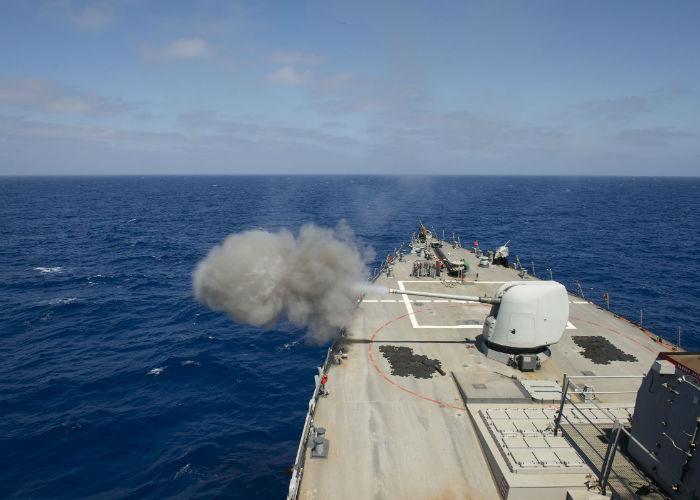 گلوله توپ hyper velocity projectile