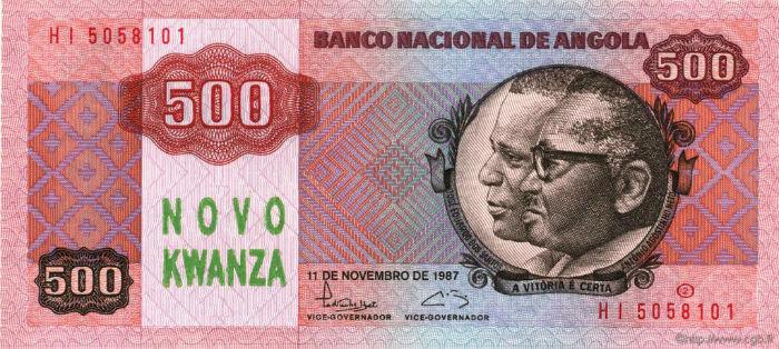 حذف 4 صفر از پول ملی