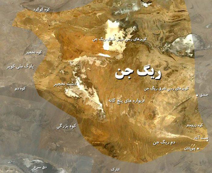 کویر ریگ جن ترسناکترین منطقه ایران