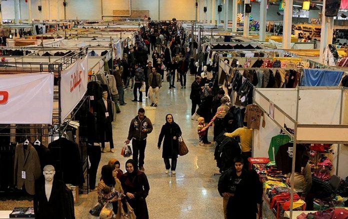 برگزاری سه نمایشگاه بهاره در تهران